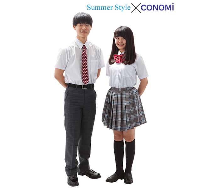 鹿島学園高等学校の制服2