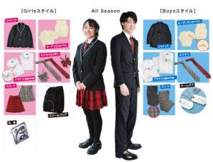hokkaido-geijutu-uniform