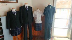 meihokan-highschool-uniform
